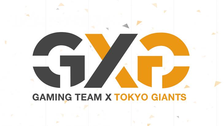 読売新聞社,「GIANTS」ブランドを活用したeスポーツチーム「G×G」(ジー・バイ・ジー)を設立。
