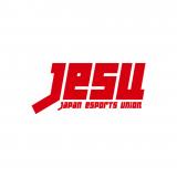 JeSU「eSPORTS 国際チャレンジカップ」を2019年1月に開催-賞金総額は4タイトル合計で1,500 万円