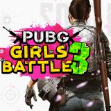 "【PUBG】女子最強決定戦""PUBG GIRLS BATTLE""第3弾が2月17日開催決定!参加選手も募集開始!"