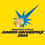 """【モンスト】""""モンストジュニアグランプリ2019""""優勝チームは""""次世代BOX""""!"""