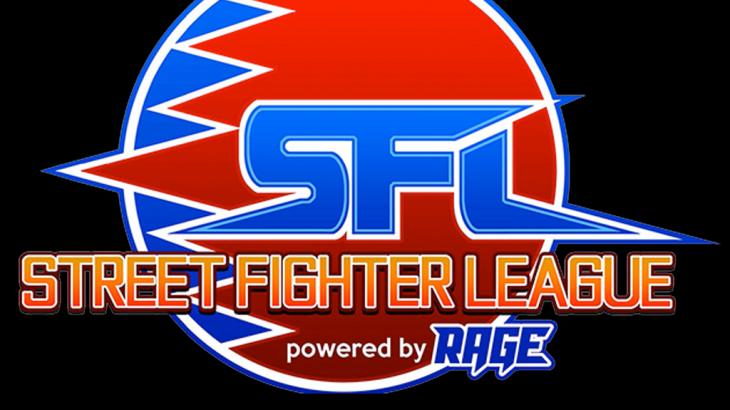 国内最強を決める頂上決戦ついに開幕!「カプコン『ストリートファイターリーグ powered by RAGE』」