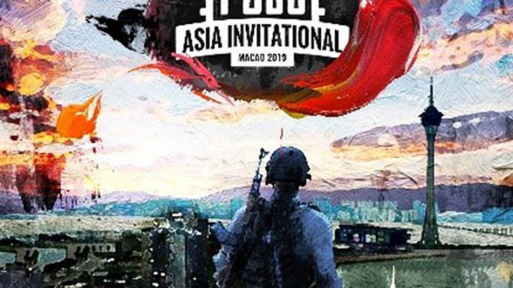 """【PUBG】アジア国際大会""""PUBG ASIA INVITATIONAL Macao 2019"""""""