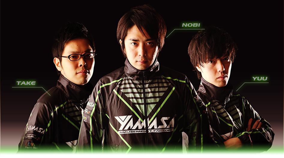 Team YAMASA
