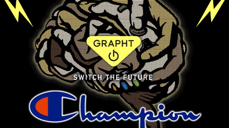 「Champion(チャンピオン)」が、2019年2月20日(水)にeスポーツ向けウエアを初披露すると発表しました。