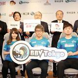 田村淳さんがサポーターとなるeスポーツチーム「BBV Tokyo」が発足!