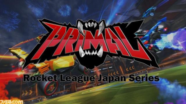 PRIMAL – Rocket League Japan Series
