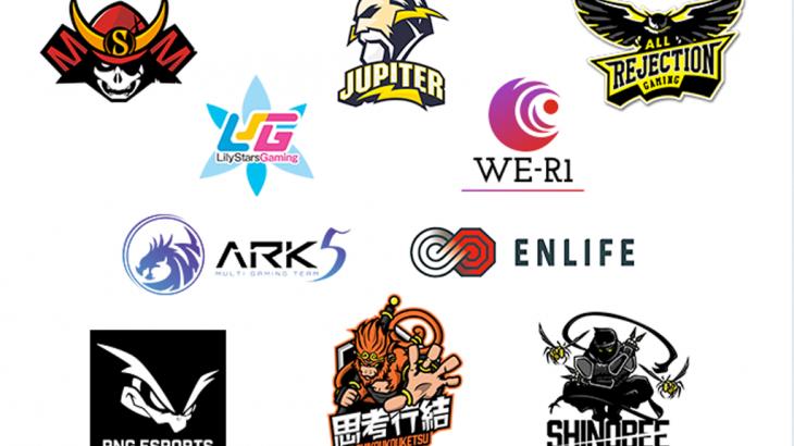 eスポーツの最前線で活躍する10チームの活動支援を決定!