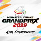 【モンスト】賞金総額1億円!モンストGP2019 アジアチャンピオンシップが3/14よりエントリー開始
