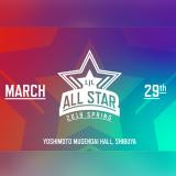 『LoL』のオールスターイベント「LJL 2019 SPRING ALL-STAR」が3月29日に開催決定!