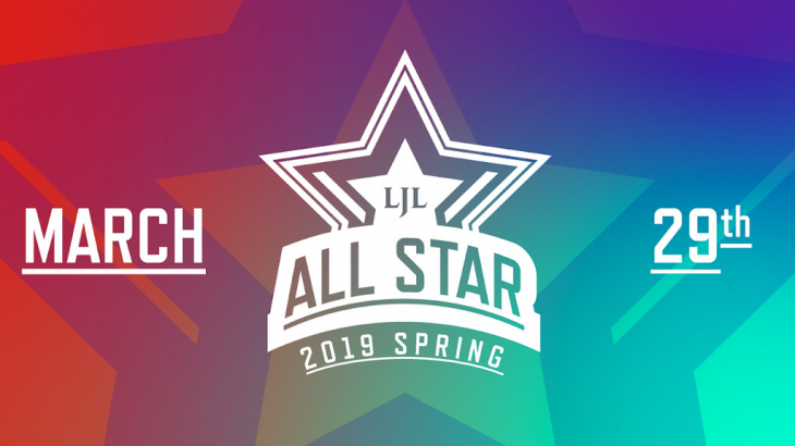 LJL 2019 SPRING ALL-STAR