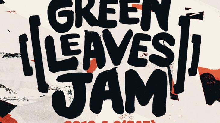 フォートナイトの賞金付き大会『Green Leaves JAM』2019年4月6日に開催!