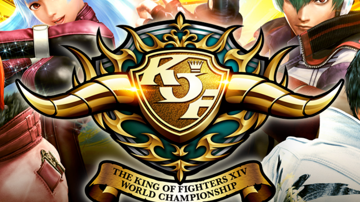 SNK WORLD CHAMPIONSHIP 開催決定!