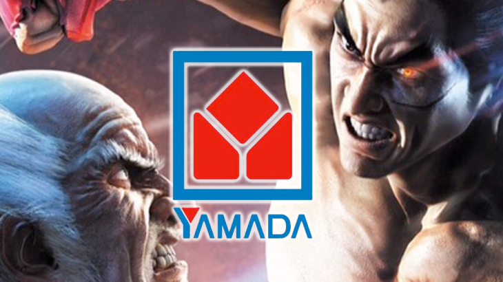 YAMADA Cup eSports 大会