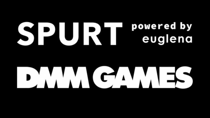 スポーツ用ゼリー飲料「SPURT」が『PUBG JAPAN SERIES』に協賛が決定!