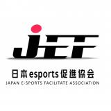 一般財団法人日本esports促進協会設立。世界各国のeスポーツ協会と連携協定を締結