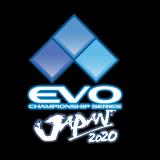 世界最高峰の格闘ゲーム大会「EVO Japan 2020」開催決定!