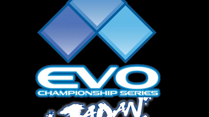 """格闘ゲーム大会""""EVO Japan 2020""""開催"""