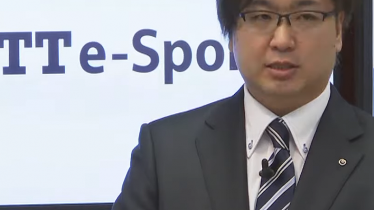 NTT東日本がeスポーツ分野における新会社「株式会社NTTe-Sports」を設立