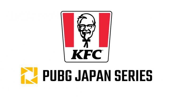 PUBG JAPAN SERIES season 5で日本ケンタッキー・フライド・チキンが協賛!