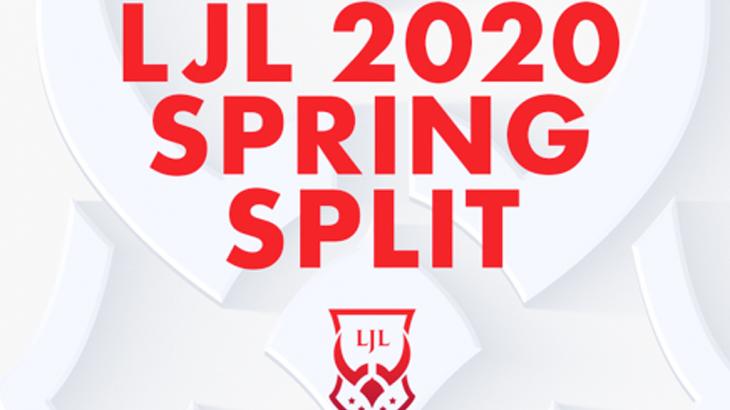 「ファイト1発!!」でお馴染みの「リポビタンD」がLJL 2020オフィシャルドリンクパートナーに決定!