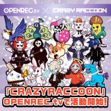 プロゲーミングチーム・クレイジーラクーンがOPENREC.tv(オープンレックティービー)とスポンサー/ライブ配信契約を締結