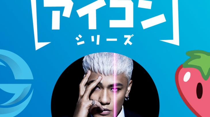 『フォートナイト』で三代目 J SOUL BROTHERS from EXILE TRIBEの「ELLY」コラボ開始!4月18日よりエモートアイコン登場!