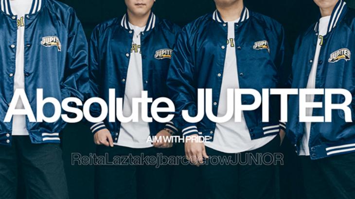 """プロゲーミングチーム『JUPITER』が『VALORANT』部門設立!日本最強『CS:GO』チーム""""Absolute""""がメンバー加入!"""