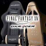 DXRacer×「FFXIV」コラボのゲーマー向けチェア「RZ-140 FINAL FANTASY XIV Edition」が登場!
