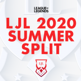 『LoL』国内プロリーグLJL 2020 Summer Split6月13日(土)13時いよいよ開幕!