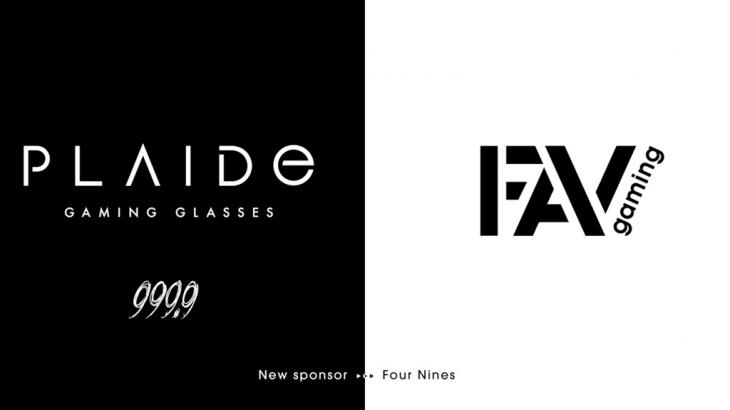 """プロゲーミングチーム""""FAV gaming""""、フォーナインズよりゲーミンググラス「PLAIDe」提供のサポートが決定!"""