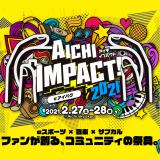 ライブエンターテインメントフェス「AICHI IMPACT!2021」にゲーミングチーム「DeToNator」参戦決定!