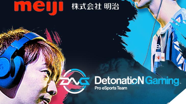 「明治ミルクチョコレート CUBIE」に「DetonatioN Gaming」コラボパッケージが期間限定で登場 !