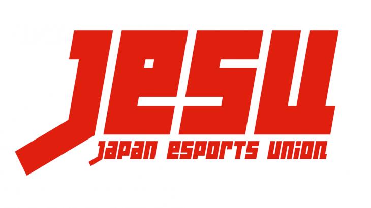 """eスポーツ国際大会""""日本・サウジアラビアeスポーツマッチ""""開催概要が決定。10月の東京ゲームショウ 2021期間中に日本で開催"""