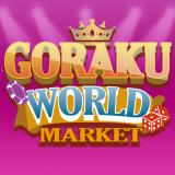 次世代型eスポーツ&総合オンラインゲーム市場「GORAKU WORLD MARKET」とは?